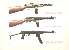 Card 1 - PPD-40, PPSh-41, PPS-43 by Mihenator