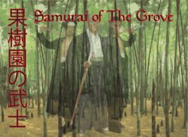 Samurai Of The Grove ID by SamuraiOfTheGrove