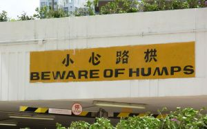beware of humps - widescreen by redwolf