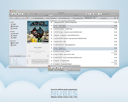 iTunes Nubes for AIMP by Denisan91