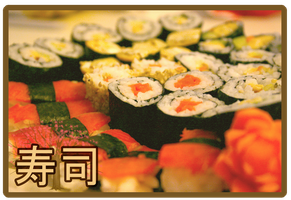 Sushi III by Mietschie