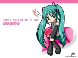 Happy Valentine's Day by frysotong