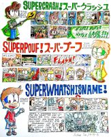 SuperCrash! - Memorable Moments by Josh-S26