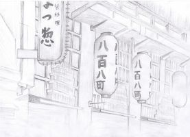 Japanese Street.detail by ParadigmTradition