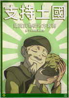 Cabbage Merchant Propaganda by AeroJett