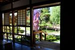 Inside Japanese Teahouse and Flag by AndySerrano