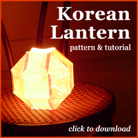 Korean Lantern Pattern by quexthemyuu