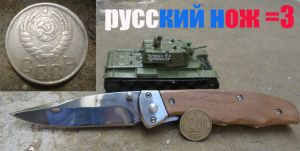 Nuclear Soviet Knife Arrived! by DingoPatagonico