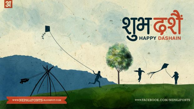 Dashain wallpapers 2012 by lalitkala
