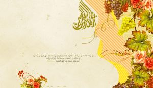 Islamic background by caamelliaa
