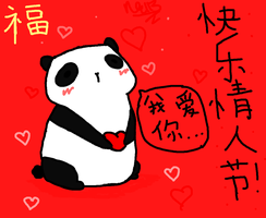 The Little Valentine's Panda by ezioauditore115