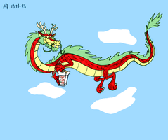 Asian Dragon, red by Mara999