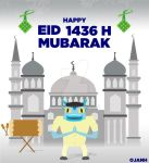 Eid Mubarak greeting card by ojanh
