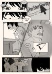 In Your Subconscious - P.2 by NoranB