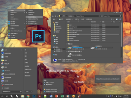 Photoshop CC 2015 VS for Windows 7 by Liuxiaofei