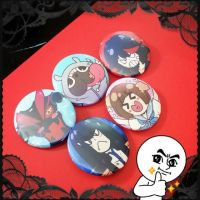 Kill la kill button set by zambicandy