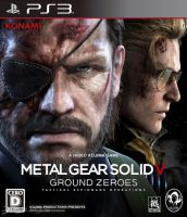 metal gear solid 5 ground zeroesPS3Cover by ChrisNext