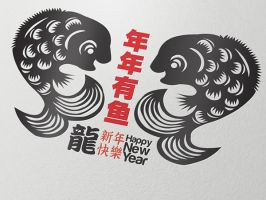 Happy chinese new year fish by Lemongraphic