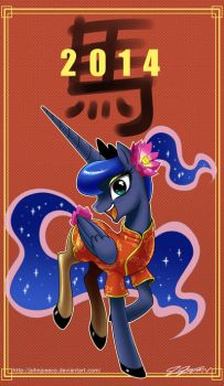 Happy Chinese New Year 2014 by johnjoseco