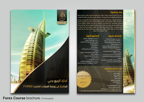 Forex Course brochure by ikale