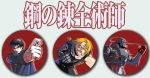 FMA buttons set by dzioo