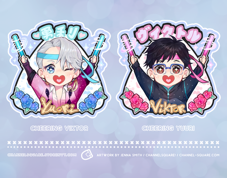 Yuri on ICE by Channel-Square