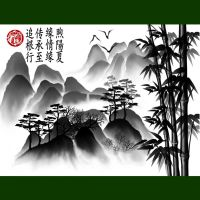 Photoshop Chinese Ink Painting by Maxor-GWD