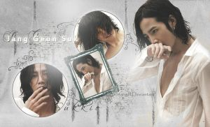 Sukkie Wallpaper by Mortensangel