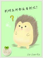 Why Hedgehog has spikes? by Vallia