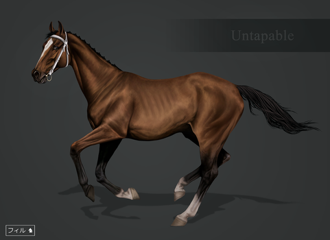 Untapable by Geniality