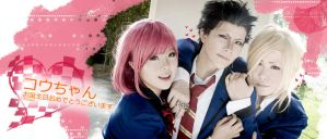 Tokimeki Memorial GS 3rd - Kouchan Happy Bday by maocosplay