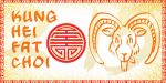 Happy Year of the Goat by Leonidas666