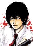 Hibari Kyoya is not only cool by Verric
