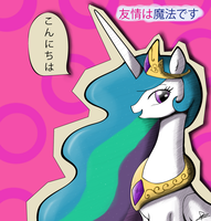 Celestia -JP Portrait- by The-Butcher-X