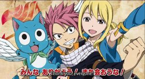 Fairy Tail End! by WandererForever