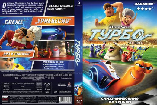 turbo dvd omotnica srpski by credomusic