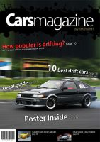 CarsMagazine Cover by PaulEnsane