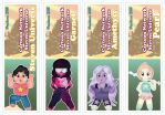 Chibi Steven Universe Bookmarks by DannimonDesigns