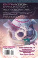 Pirate Plunder Panic GNP (BACK COVER - Book 13) by darkspeeds