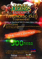 League of Legends Bulgaria Doom 5v5 Tournament by ggeorgiev92