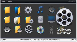 Video icon Systerm icon design by blueui