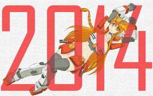 Happy 2014 by kinghoshi