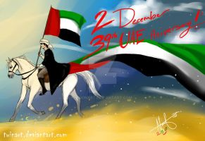 UAE National Day by twinart