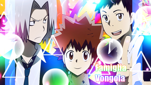 Wallpaper Vongola by Kriisx