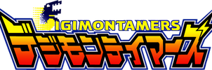 Digimon Tamers Logo HD by NelaNequin