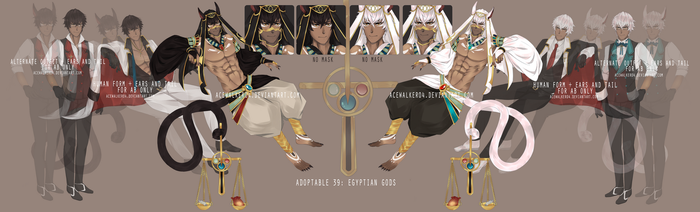 Adoptable 39: EGYPTIAN GODS AUCTION (SOLD) by acewalker04