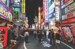 Shinjuku by MarcAndrePhoto