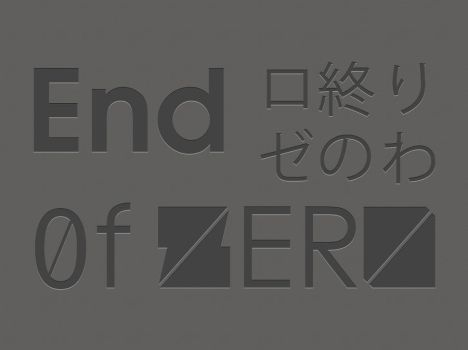 End of Zero by arizlaan