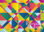 Ramadan Mubark by Ms-Hessah