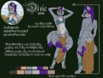 DIxie Refrence sheet by JadeLoneWolfe